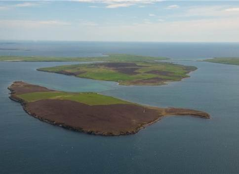 Yours for £600k: A private island... without a home